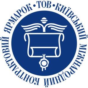 Logo kmkya 03 298x300 - ТОВ «Київський міжнародний контрактовий ярмарок»