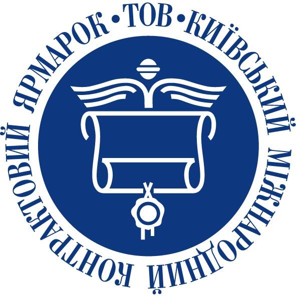 Logo kmkya 03 - KYIV INTERNATIONAL CONTRACT FAIR