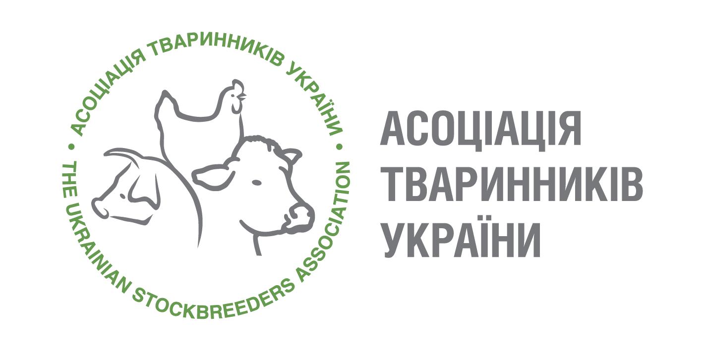 logo USAATU 04 - Ukrainian Stockbreeders Association